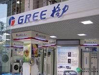 济南各城区格力空调专卖店地址及售后服务电话