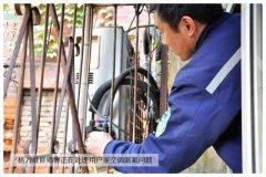 空调维修中的加氟检漏方法